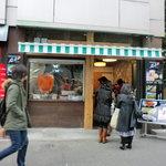 ソリ - SORIのホットク店舗