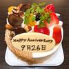 プリエール本店 - 料理写真:ショートケーキと渋皮のモンブランのハーフ&ハーフ