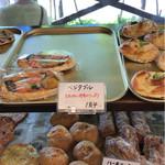 ベル - メニュー(玄米パン使用のベジタブル、フランスパン生地のハード系)