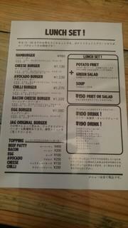 JAGBAR potato & hamburger -
