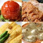オカバンゴ - 冷やしトマト2/マグロハンバーグ/とうもろこしの天ぷら/ホタテのかにみそ焼き