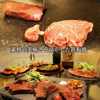 ★目の前で焼きあがる鉄板料理の音と香りをお楽しみください!