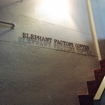 ELEPHANT FACTORY COFFEE -