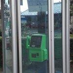 満寿池 - 懐かしい緑色のテレカ式公衆電話がありました