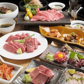 名古屋吹上で焼肉パーティー宴会なら各種コースご相談ください。