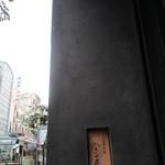 73760286 - 金子屋さんの看板小さっ(手のひらサイズ!)