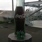 千代本釣具店 - 瓶のコーラ110円(190ml)