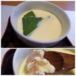 博多和食 いしくら - ◆梅茶碗蒸し。 茶碗蒸し自体の味わいもよく美味しい。
