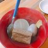 おでん・串揚げ カトちゃん - 料理写真:おでん(大根、たまご、厚揚) 各70円