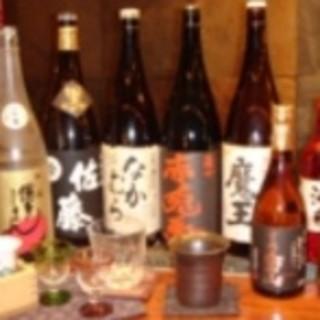◇日本酒多数◇地元福岡・九州を中心に全国の地酒を取り揃え○