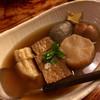 Musha - 料理写真:おでん (*´v`*)