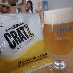 サントリー 天然水のビール工場 東京・武蔵野ブルワリー -
