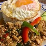 タイ料理アイヤラー - ガパオライス