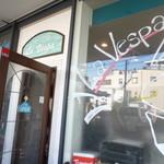 ラ ベスパ - お店の入り口