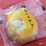 伊豆のうさぎ - 料理写真: