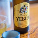 古奈金 - 恵比壽(ゑびす)啤酒(びいる)