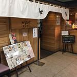 松本からあげセンター - 店舗外観 2017年9月。松本駅ビルの4階