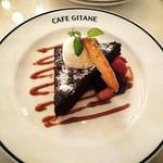 CAFE GITANE - 豆乳のガトーショコラ