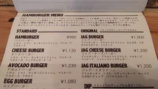 JAGBAR potato & hamburger - ハンバーガーメニュー上