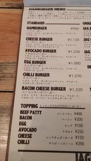 JAGBAR potato & hamburger - ハンバーガーメニュー左