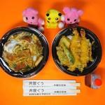 丼屋ぐう - 料理写真:かつ丼&天丼