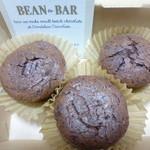 ダンデライオン チョコレート - 箱の中には3種類のブラウニー