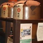 焼肉横綱 - ドリンク写真:焼酎のかめ