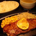 すてーき亭 - 人気のサーロインステーキ