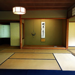 Sunainosato - お茶室