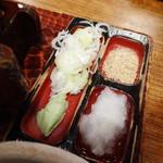 そば処 名古屋 - 蕎麦の薬味