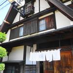 そば処 名古屋 - 建物