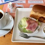 もっさんのcafe -