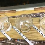 おおいた温泉座 - 芋利き酒