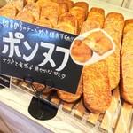 ベーカリーショパン - 妻のパンです。