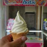 汐風 - 料理写真:ソフトクリーム。