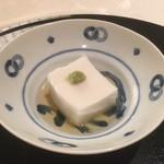 和餐 - 先付のごま豆腐