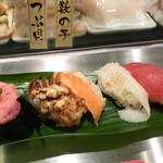 魚がし日本一 - 人気5貫セット