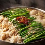 琉球料理 安 - もつ鍋 みそ味
