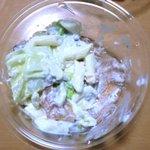 サラダカフェ - 生ハムとペンネのチーズサラダ