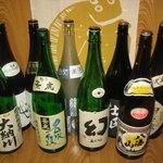 酒之灘屋 - 酒¥350~¥1,000