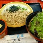 天ぷら 天吉 - 料理写真:そば(白)