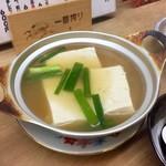 73790873 - スープ豆腐