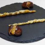 銀座 レカン - ケシの実パイ、ケークサレ