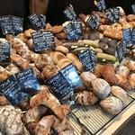 Pane Ho Maretta - 魅力的なハード系パンが、てんこ盛りですよ!(2017.9.27)