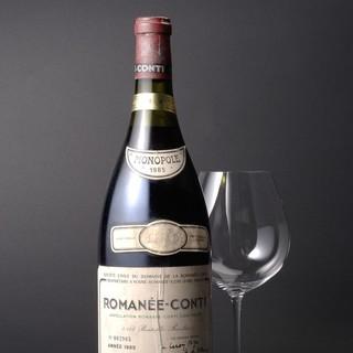 3,000本の厳選ワイン