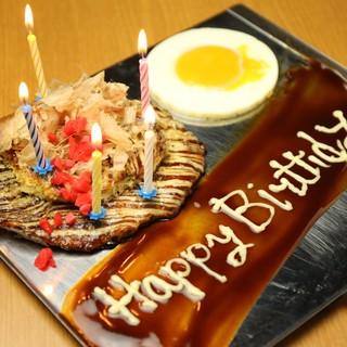 お誕生日、記念日、歓迎会、送別会などにメッセージプレート♪