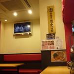 博多一幸舎 - 店内の様子(テーブル席)