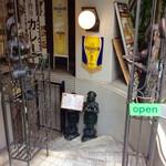 インドカレーの店 アールティー - 地下店舗に通じる階段の入り口。気分はもうインドだ。夜だと勇気が要るかも?