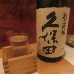 73795569 - 久保田の限定の純米大吟醸
