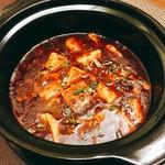 ワンタン館 - マーポー豆腐